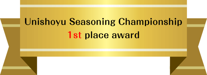Unishoyu Seasoning Championship 1st place award